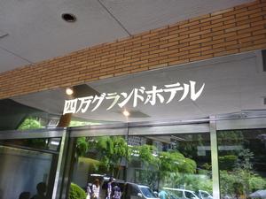 P1010277.JPG