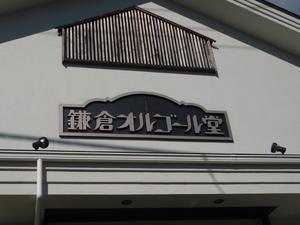 P1010461.JPG